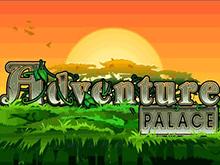 Играть в аппарат Adventure Palace