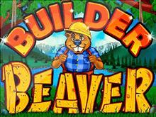 Игра на деньги в игровые автоматы Builder Beaver