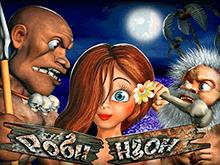 Робинзон: слот для игры онлайн в интернет-клубе